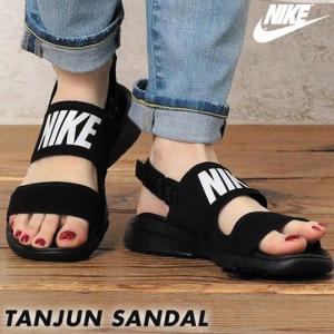 Women's Nike Tanjun Sandal @ Famous Footwear