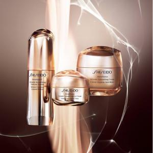 Shiseido Skincare & Makeup Sale @ Macy's