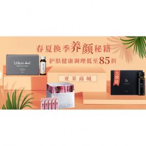 2021美国最大华人购物网站Yamibuy亚米网送货上门购物指南及最强省钱攻略(优惠码+3%返利)