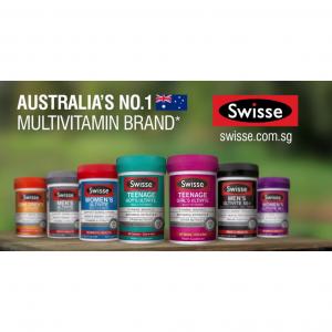 2021购买Swisse保健品网站汇总+明星单品推荐(海淘攻略+优惠码+6%返利)