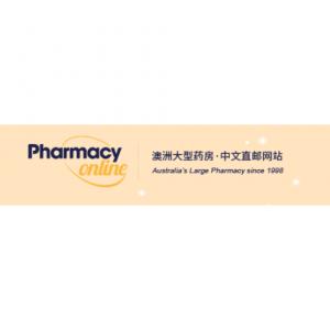 2021澳洲PO药房中文站直邮下单攻略+必买商品推荐(4.5%返利+优惠码)