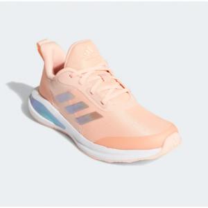 $27 Off Adidas Fortarun Running Shoes 2020 @ Adidas