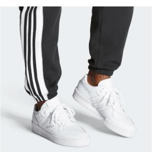60% Off Adidas Originals Rivalry Low Shoes @ Adidas