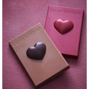 バレンタイン特集・チョコレートや美パケチョコなど|Onward Marche