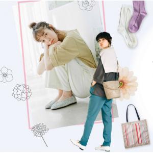 春の暮らしにフィット、ファッション小物特集|FELISSIMO フェリシモ