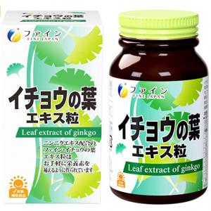 ファイン イチョウの葉エキス粒 400粒入(40-80日分) ¥1,530