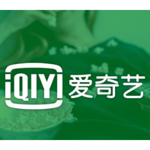 爱奇艺 亚裔文化月, 国际站新用户首月仅需$0.99