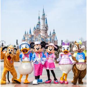$6.50 off Shanghai Disney Resort Ticket @Trip.com