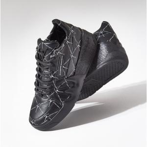 Private Sale - Up To 40% Off Men's Shoe Sale @ Giuseppe Zanotti