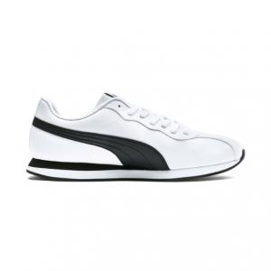58% Off Puma Men's Turin II Sneakers @ eBay US