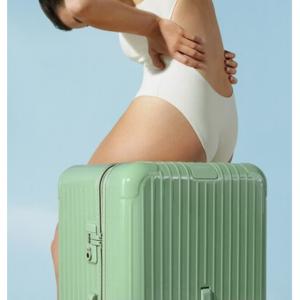 預告:RIMOWA Essentials 行李箱芒果綠竹新色發布