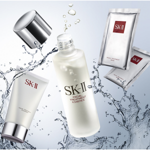 Best Price This Year: Flash Sale (SK-II, Philips DiamondClean, Valmont, Smoothskin) @ Unineed