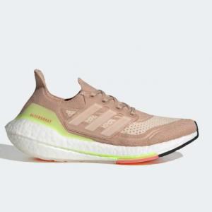 adidas Ultraboost 21 女款運動鞋額外8折熱賣
