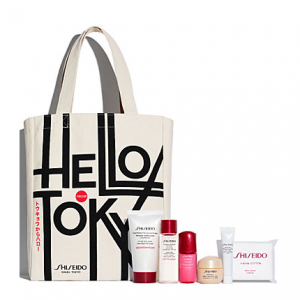Upgrade! Shiseido Gift With Purchase Offer @ Macy's