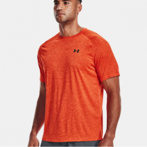 25% Off Everything You Need To Go Back To School @ Under Armour