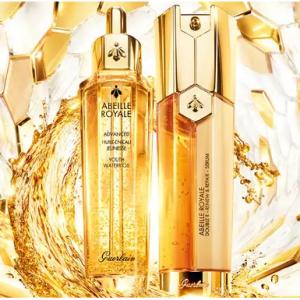 Feelunique US正價護膚美妝熱賣 收Shiseido, Guerlain, Givenchy, Caudalie, Elizabeth Arden, Charlotte Tilbury