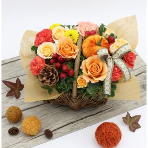 秋の花ギフト特集 2021 e87.com
